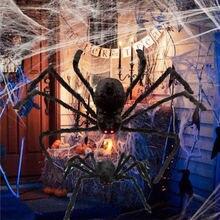 Паук Хэллоуин украшения дом с привидениями реквизит Крытый Открытый черный гигантский 75 см