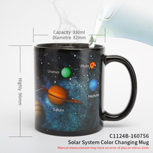 Novelty Ceramic Color Changing Mug Milk Coffee Cups For Geek Lovers