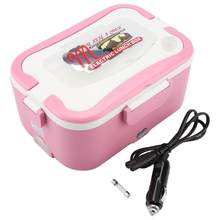 Electric Lunch Box Set Portable 12V/24V Car Electric Heating Lunch Box Food for Traveling Box lunchbox For Kids Hot(China)