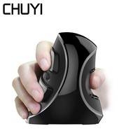 CHUYI M618 Plus Ergonomic Vertical Wireless Mouse Computer Gaming Mouse USB Optical 800/1200/1600DPI 6 Button Mice For PC Laptop