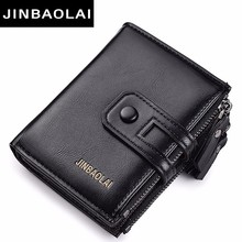 Bifold Wallet PU Leather Hasp Men's Wallet Design Short Fashion Mens Wallets With Zipper Coin Pocket Purse Vintage Card Holders
