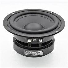 "DIY AUDIO HIFI 4.5 inch 4"" Pure Midrange speaker Unit  8OHM 80W Loudspeaker E 4019 Metal fully Sealed Alto Speaker MID Units"