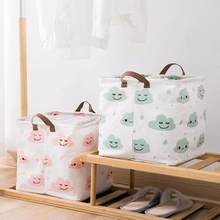 Foldable Cartoon Clothes large Castle Laundry Storage Buckets Bags kids Toy Standing Clothing Storage Basket home Storage Bucket(China)