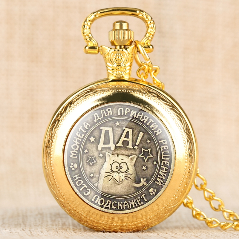 Retro Ancient Russian Coins Bronze Metal Craft Rouble Coins Copy Antique Imitation Replica Coin Quartz Pocket Watch Collectibles
