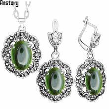 Прозрачный зеленый кристалл Цепочки и ожерелья серьги комплект