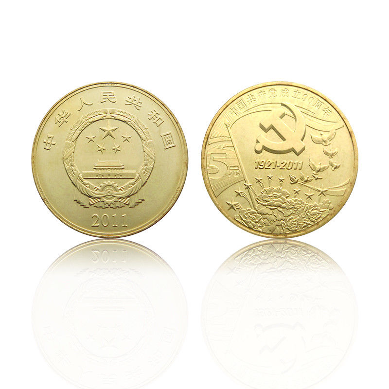 China 1 Coin, 5 Yuan Coin, 2011, 90th COMM. UNC> Foundation Of CCP, Collectibles, Gift, 100% Real Original Genuine Coins