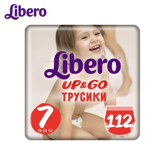 Трусики- подгузники Libero Up&Go 7, 16-26 кг, 112 шт