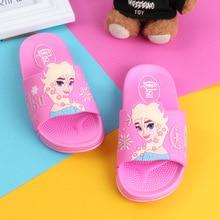 Новая детская пляжная обувь; тапочки для маленьких девочек; нескользящие дышащие детские тапочки; модная летняя Детская домашняя обувь