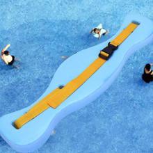 Adjustable Back Floating Foam Swimming Belt Waist Training Equipment Adult Children Tool EVA Material Board Belt 2019 lightweight a shape eva swimming board floating plate back float kickboard pool training aid tools for adult