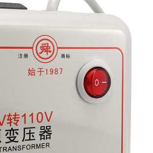 Image 5 - AC 220v 110v invertör şarj cihazı gerilim trafosu düşürücü konvertör gerilim dönüştürücü 500 watt adaptörü saf bakır bobin