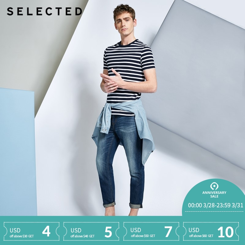SELECTED Loose leisure washed chopped   jean   pantsC|418232517