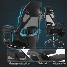Work luxury executive armrest ergonomic Office meeting chairs furniture Sit gaming computer Ergonomics Revolving Chair