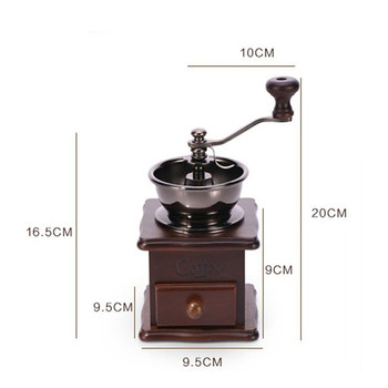 Classical Wooden Manual Coffee Grinder  1