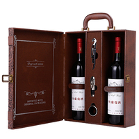 High quality Double Wine Carrier Gift Packing Box Vintage Carving Wine Bag With Leather Tote Fashion Wine Bags Business Gift Box