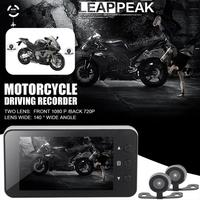 Motorcycle Driving Recorder Off road Sports Dashcam Front And Rear Dual Lens Dash Camera Motorcycle Blackbox