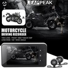 Motorcycle Driving Recorder Off-road Sports Dashcam Front And Rear Dual Lens Dash Camera Motorcycle Blackbox