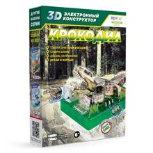 Электронный 3D-конструктор ND Play Крокодил