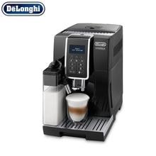 Кофемашина De'Longhi Dinamica ECAM 350.55.B