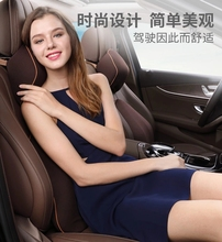 Hight quality  Pillow Neck to Ease Fatigue Auto Headrest Lumbar Support pillow for car seat very comfortable