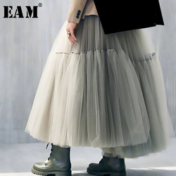 [EAM] 2020 New Spring Summer High Elastic Waist Green Split Joint Big Mesh Hemline Half-body Skirt Women Fashion Tide JS221