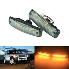 ANGRONG 2x Canbus Amber LED Side Marker Repeater Indicator Lights For Land Rover Discovery 3 & 4 Freelander 2 Range Rover Sport цены онлайн