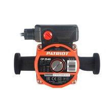 Насос циркуляционный PATRIOT CP 2540 (Мощность 85Вт, максимальное давление 10 бар, производительность 50 л/мин, максимальный напор 4 м)