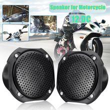 1 пара 12 В Универсальный мотоциклетный громкий динамик USB Водонепроницаемый ATV MP3 музыкальный плеер bluetooth стерео динамик fm-радио Подходит для Honda