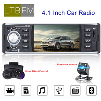 LTBFM Touch Screen 1 Din Radio Car MP5 Autoradio Multimedia Player Car Stereo Auto Audio Bluetooth RDS FM AUX USB Backup Camera