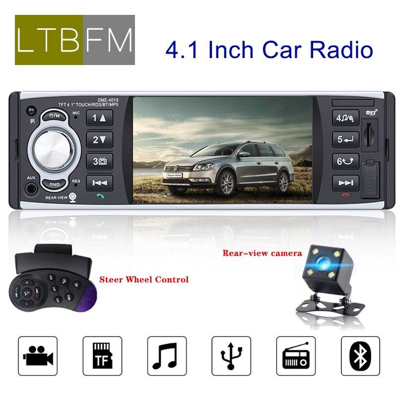 LTBFM 1 Din Radio voiture écran tactile MP5 Autoradio lecteur multimédia voiture stéréo Auto Audio Bluetooth RDS FM AUX USB caméra de sauvegarde
