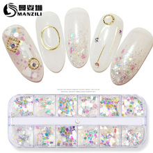 Nail Art Sequins Glitter 12 Strips Box Jewelry Magic Blue Transparent Mermaid Decoration Accessories Nails Tips Beauty Tools