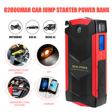 High Power 12V 82800mAh 4USB Car Battery Charger Starting Car Jump Starter Booster Power Bank Tool Kit For Auto Starting Device(China)