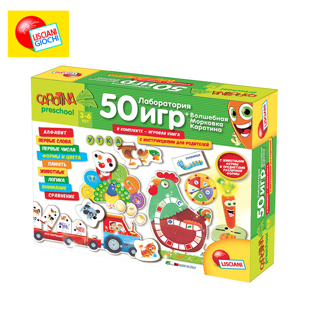 Puzzles Lisciani R54312 Learning Education Kids Games For Baby Bizyboard Toy