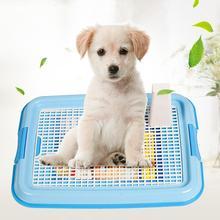 Решетчатый туалет для собак, горшок для домашних животных, туалет для собака Кот Щенок, поднос для туалета, тренировочный туалет, легко чистится, продукт для домашних животных для внутреннего и наружного использования