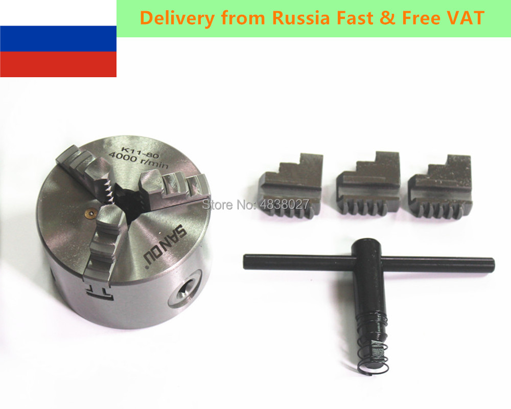 New 3 inch 3 Jaw Lathe Chuck Self-Centering K11 80 80mm chuck with Wrench and Screws Hardened(China)