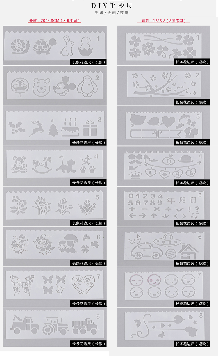 Home 8pc Child Painting Stencil Letter Openwork Diy Scrapbooking Album Decorative Bullet Journal Number Template Drawing Stencils