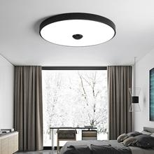 E27 220V 12W LED Ceiling Light Modern Lamp Surface Mount Lighting Fixture For Living Bed Room Study Kitche 30CM
