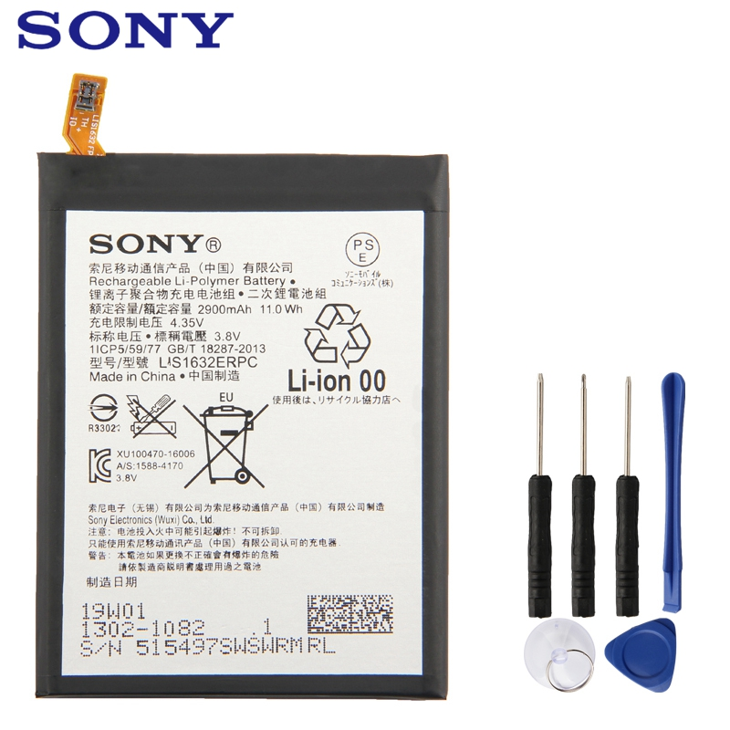 Sony Original Replacement Phone Battery For SONY Xperia XZ F8331 F8332 DUAL LIS1632ERPC Authenic Rechargeable Battery 2900mAh