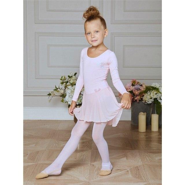 Купальник гимнастический с юбкой Sweet Berry для девочек