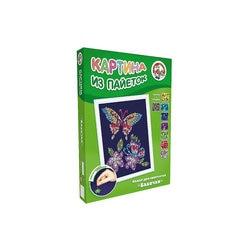 Craft Toys Desyatoe korolevstvo 7245736 set toys hobbies for creativity crafts drawing toy boy girl craft modeling girls MTpromo