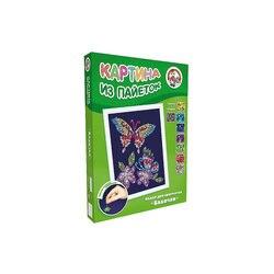 Handwerk Spielzeug Desyatoe korolevstvo 7245736 set spielzeug hobbies für kreativität handwerk zeichnung spielzeug junge mädchen handwerk modellierung mädchen MTpromo