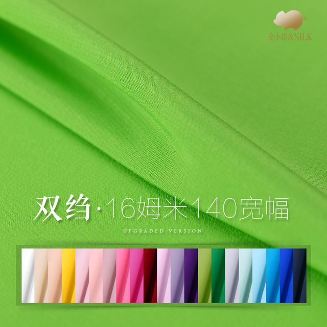 140 wide 16momme silk double crepe solid color silk fabric 24 colors optional skirt clothes cheongsam cloth clothing fabric