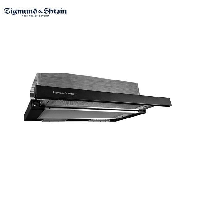 Встраиваемая вытяжка Zigmund & Shtain K 008.61 B