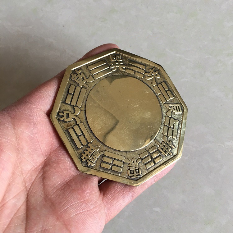 Collectable Chinese Brass Carved White Cloud Temple Tai Chi Bagua Mirror  Exquisite Small Statue