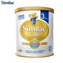 Молочная смесь Similac Gold 3 с 12 мес. 800 г