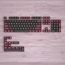 1 takım Maxkey retro SA Keycaps Set çift atış mekanik klavye anahtar kap SA yüksekliği ABS malzeme