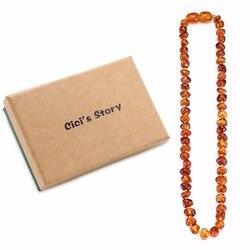 Âmbar báltico dentição colar/pulseira para o tamanho do bebê 14-35 cm-caixa de presente-4 cores-navio dos eua & reino unido & au & cn
