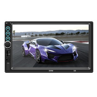 Car MP5 Radio 7 HD Screen Audio Stereo Bluetooth Video MP5 Multimedia Player with Led Camera