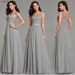 Серое вечернее платье, длинное, красивое, элегантное, ТРАПЕЦИЕВИДНОЕ, без рукавов, с открытой спиной, с кружевной аппликацией, свадебное пла...