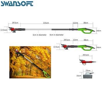 Электрические ножницы для обрезки WS, P 1.1, литиевая батарея, время работы: 8 10 часов, высокие веточные ножницы, садовые инструменты для фруктов