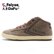 Dafufeiyue Canvas Shoes Men High Comfortable Non-slip Track Field shoes Sports Outdoor Durable Vulcanized Sneakers Brown 371(China)